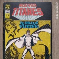 Cómics: RETAPADO LOS NUEVOS TITANES VOLUMEN 2 NUMEROS DEL 37 AL 41 ZINCO. Lote 217546105