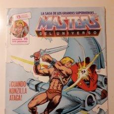 Cómics: MÁSTERS DEL UNIVERSO NUM 15. EXCELENTE ESTADO. Lote 217643195