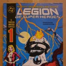 Cómics: LEGION DE SUPER-HEROES N° 1 - ZINCO. Lote 218370047