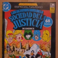 Cómics: CLÁSICOS DC ESPECIAL NAVIDAD LOS ÚLTIMOS DÍAS DE LA SOCIEDAD DE LA JUSTICIA - ZINCO. Lote 218375826