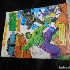 Cómics: COMIC DE LA MASA Y BATMAN DE DC. Lote 218543715