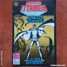 Cómics: NUEVOS TITANES NUM 40. EL DR. LUZ VUELVE. ZINCO. Lote 218816485
