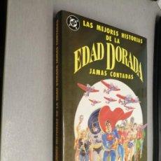 Comics : LAS MEJORES HISTORIAS DE LA EDAD DORADA JAMÁS CONTADAS / DC - ZINCO. Lote 218865951