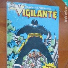 Cómics: VIGILANTE Nº 1 EL PODER DE CYBORT CONTRA , CONTIENE LOS NºS. DEL 1 AL 5 -. Lote 218868060