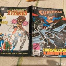 Cómics: SUPERMAN VOL 2 Nº 53 EDICIONES ZINCO 1987. Lote 220411658