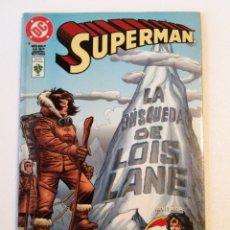 Cómics: SUPERMAN LA BÚSQUEDA DE LOIS LANE. Lote 220599807