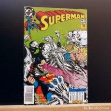 Cómics: SUPERMAN Nº 88 EDICIONES ZINCO. Lote 221610260