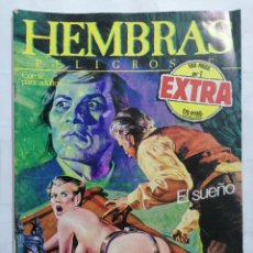 Cómics: HEMBRAS PELIGROSAS Nº 1 - COMIC PARA ADULTOS. Lote 221794133