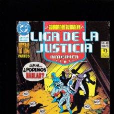 Cómics: LIGA DE LA JUSTICIA AMERICA - Nº 49 DE 54 - 1988 1993 - ZINCO S.A -. Lote 222079513