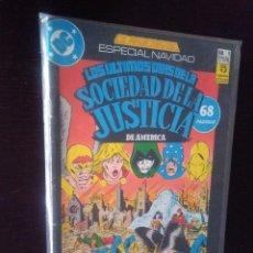 Cómics: CLÁSICOS DC ESPECIAL NAVIDAD 1986-LOS ÚLTIMOS DIAS DE LA SOCIEDAD DE LA JUSTICIA DE AMERICA- ZINCO. Lote 222171927