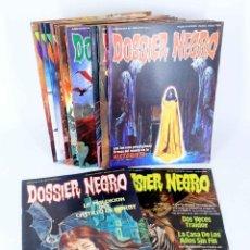 Cómics: DOSSIER NEGRO. LOTE DE 13 (VVAA) ZINCO / GIESA, 1983. VER LISTA. OFRT. Lote 268973264