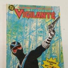 Cómics: VIGILANTE / RETADO CON LOS NÚMEROS DEL 16 AL 20 / ZINCO. Lote 222735708
