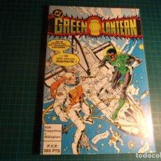 Cómics: GREEN LANTERN. RETAPADO. CONTIENE LOS NUMEROS 18 AL 22. (S2). Lote 223614766