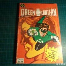 Cómics: GREEN LANTERN. RETAPADO. CONTIENE LOS NUMEROS 11 AL 15. (S2). Lote 223615348