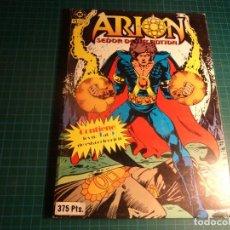 Cómics: ARION. RETAPADO. CONTIENE LOS NUMEROS 1 AL 5. (S4). Lote 223728531