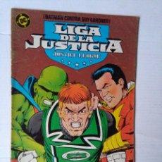 Cómics: LIGA DE LA JUSTICIA 5-ZINCO. Lote 223831995