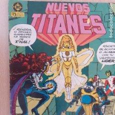 Cómics: DC ZINCO. NUEVOS TITANES Nº 24. NORMAL ESTADO. EDICIONES ZINCO 1984.. Lote 224654350