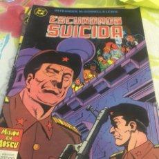 Cómics: LOTE DE 3 CÓMICS ESCUADRÓN SUICIDA. Lote 224787096