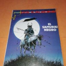 Cómics: EL SAMURAI NEGRO. IAN KALEDINE. FERRY-VERNAL. RUSTICA . EDICIONES ZINCO. 1989. Lote 224825702