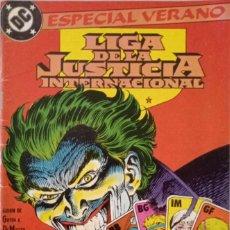 Cómics: LIGA DE LA JUSTICIA INTERNACIONAL. ESPECIAL VERANO (NUM. 3). Lote 225116337
