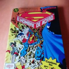 Comics: SUPERMAN. EL HOMBRE DE ACERO. EDICIONES ZINCO. RETAPADO. Nº 1 AL 5 .. Lote 225151305