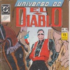 """Cómics: COMIC """" UNIVERSO DC """" Nº 19 ED. ZINCO FRMTO. U.S.A.. Lote 226381345"""
