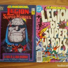 Cómics: CLÁSICOS DC Nº 21 Y Nº 22 LEGIÓN DE SUPER-HÉROES COMPLETA (DC) ZINCO. Lote 226563785