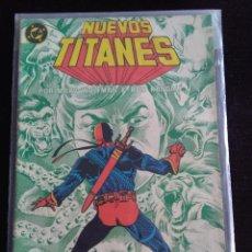 Comics : LOS NUEVOS TITANES 45. Lote 226789405