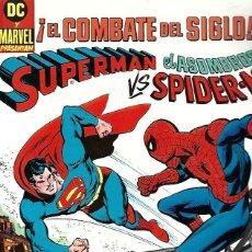Cómics: SUPERMAN VS. EL ASOMBROSO SPIDER-MAN - EL COMBATE DEL SIGLO - DE EDICIONES ZINCO. Lote 228326675