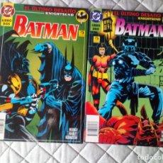 Cómics: BATMAN EL ÚLTIMO DESAFIO 2 TOMOS COMPLETA ZINCO. Lote 229710225