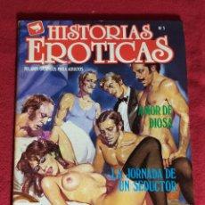 Cómics: HISTORIAS EROTICAS Nº 5. Lote 231259860