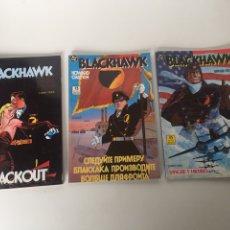 Cómics: BLACKHAWK - COLECCIÓN COMPLETA DEL 1 AL 3 HOWARD CHAYKIN - EDICIONES ZINCO. Lote 233826570