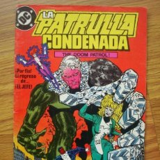 Cómics: LA PATRULLA CONDENADA Nº 15 (ZINCO) DC. Lote 234522105