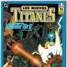 Cómics: LOS NUEVOS TITANES NO. 13. Lote 235009810