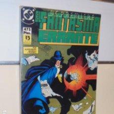 Cómics: DC PREMIERE Nº 7 AL 9 EN UN TOMO RETAPADO Nº 3 - ZINCO. Lote 235141800