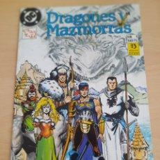 Cómics: DRAGONES Y MAZMORRAS. NUMERO 1. Lote 235280860