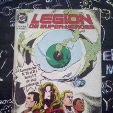 Cómics: ZINCO - LEGION DE SUPER-HEROES RETAPADO CON LOS NUM. 29 AL 31 Y EXTRAS 1-2.. Lote 237621310