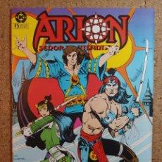 Cómics: COMIC ARION SEÑOR DE ATLANTIDA Nº 3. Lote 237803035