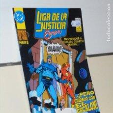 Comics: LIGA DE LA JUSTICIA EUROPA Nº 32 - ZINCO. Lote 240498160