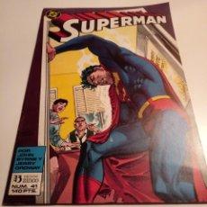 Cómics: SUPERMAN NÚMERO 41. EDICIONES ZINCO.. Lote 240949940
