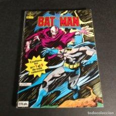 Comics: RETAPADO EDICIONES ZINCO BATMAN CONTIENE LOS NÚMEROS 1 AL 5 1987 COMO NUEVO. Lote 240970945
