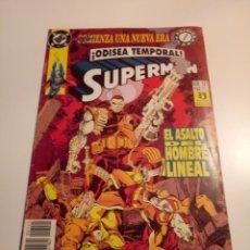 Cómics: SUPERMAN 121. ZINCO. SALE LA LEGIÓN DE SUPERHÉROES.. Lote 241446100