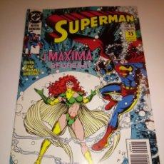 Cómics: SUPERMAN NÚMERO 94. ZINCO.. Lote 241448040
