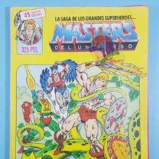 Cómics: RETAPADO MASTERS DEL UNIVERSO NUMEROS 1, 2, 3 Y 4, EDICIONES ZINCO 1986, VER DESCRIPCION. Lote 243051380