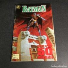 Cómics: DC COMICS BATMAN NÚMERO ESPECIAL 50 ANIVERSARIO NUM. 2 EDICIONES ZINCO. Lote 243335440