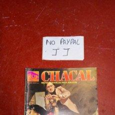 Cómics: CHACAL RELATOS GRAFICOS PARA ADULTOS 26 ZINCO. Lote 243354370