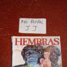 Cómics: HEMBRAS PELIGROSAS 16 CÓMIC ADULTOS ZINCO VER FOTOS ESTADO LOMOS CASTIGADOS. Lote 243359730
