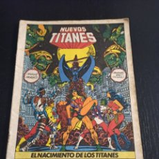 Cómics: NUEVOS TITANES. Nº 1.. Lote 243990355