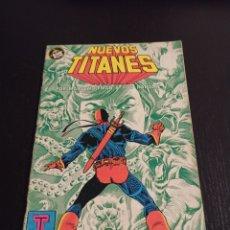 Cómics: NUEVOS TITANES, NÚMERO 45. Lote 243999035