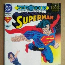Cómics: SUPERMAN ZERO HOUR/HORA CERO NÚMERO EXTRA: ¡NADA QUE PERDER! (ZINCO, 1993). 68 PÁGINAS A COLOR.. Lote 244022620